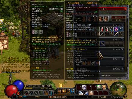 db_0006a.jpg