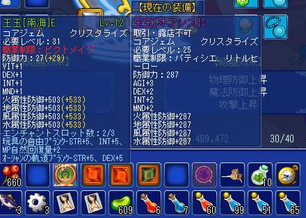 dd_0013a.jpg