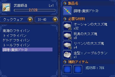 dd_0014a.jpg