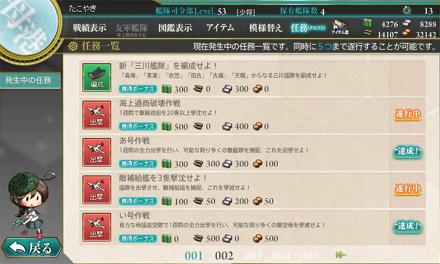 kc_0056a53.jpg