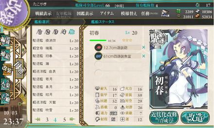 kc_0082i66.jpg