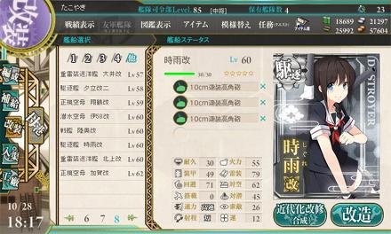 kc_0112a85.jpg
