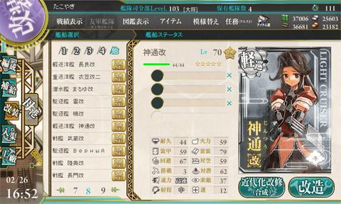 kc_0223a103.jpg