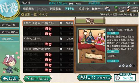 kc_0224a103.jpg