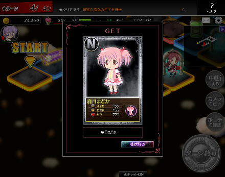ma_0007a.jpg