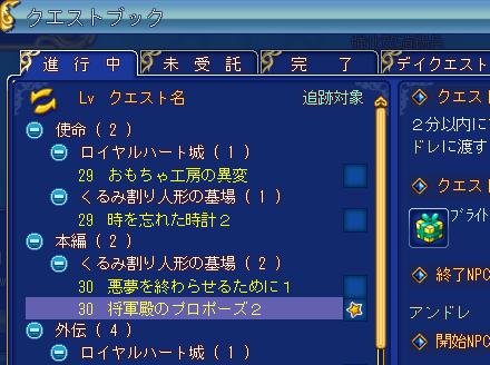 dd_0012e.jpg