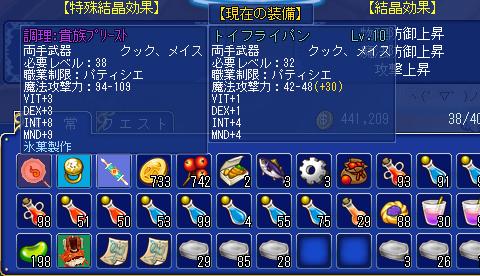 dd_0014b.jpg