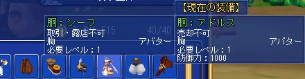 dd_0017e.jpg