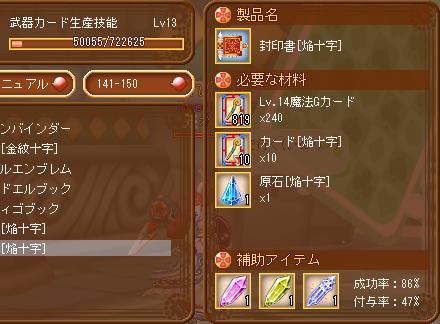 dv_0532a.jpg