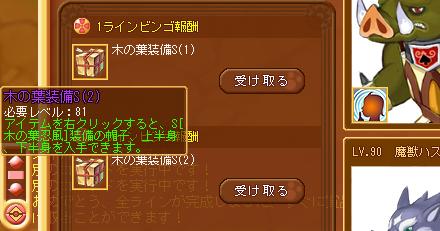 dv_0559b.jpg