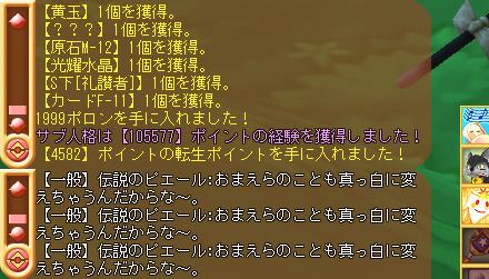 dv_0585a.jpg