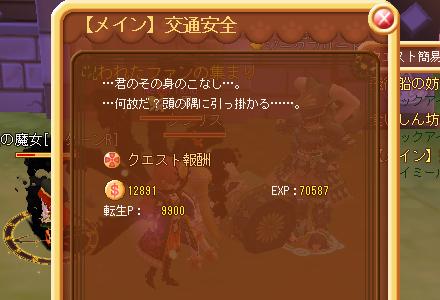 dv_0669b.jpg