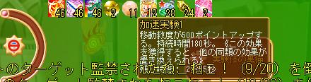dv_0683f.jpg