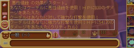 dv_0712m.jpg