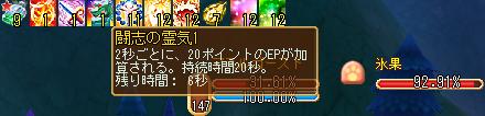 dv_0719b.jpg