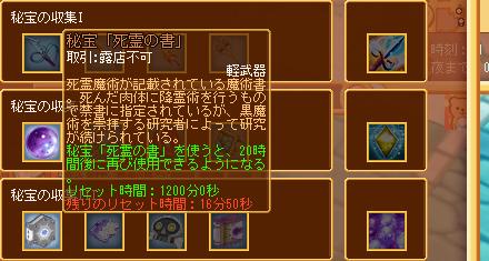 dv_0737d.jpg