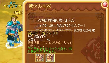 dv_0770c.jpg