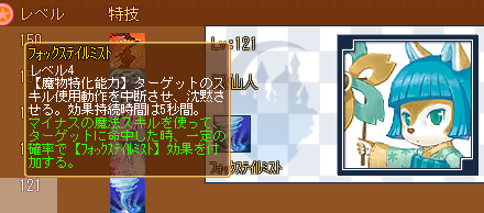 dv_0877b.jpg