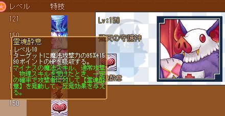 dv_0877c.jpg