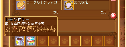 dv_0884d.jpg