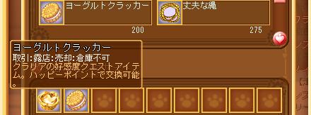 dv_0884e.jpg