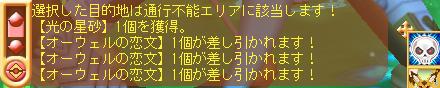 dv_0910e.jpg
