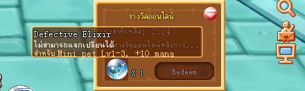 dv_0996e.jpg
