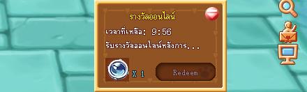 dv_0996f.jpg