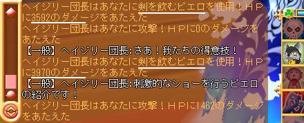 dv_0997d.jpg