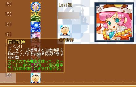 dv_0998b.jpg