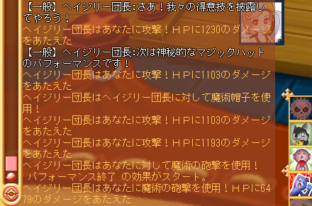 dv_1006a.jpg