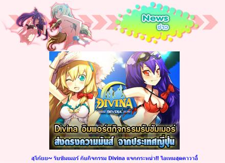dv_1012a.jpg
