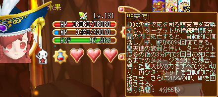 dv_1057b.jpg