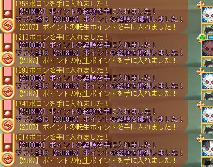 dv_1080d.jpg