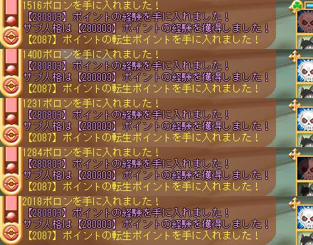 dv_1080f.jpg