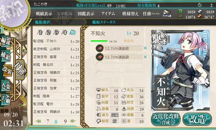 kc_0052a49.jpg