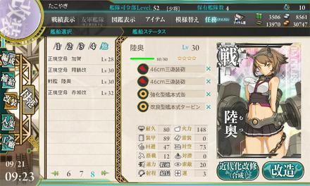 kc_0053a52.jpg
