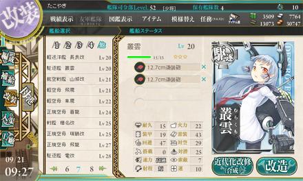kc_0054a52.jpg