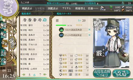 kc_0059a55.jpg