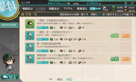 kc_0159a98.jpg