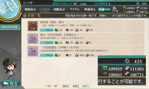 kc_0161a99.jpg