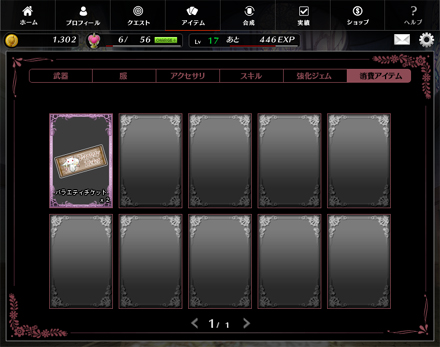 ma_0002g.jpg