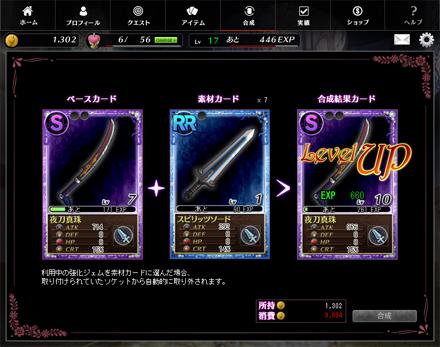 ma_0002i.jpg