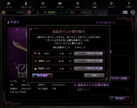 ma_0002n.jpg