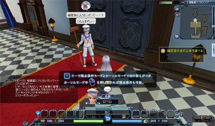 tc_0001h.jpg